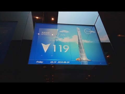 World's NOW Fastest Elevator (18 m/s) - Shanghai Tower's Observation Deck (120 floors in 55 seconds)