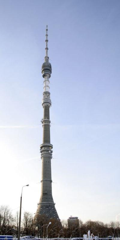 hoher fernsehturm